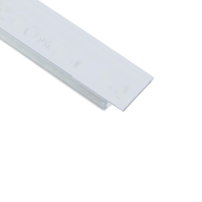 Rodled - profil do taśm led do wpustu. Wykonany z tworzywa sztucznego