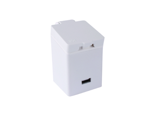 Socket with USB charger 250 V AC IP54